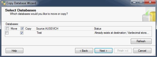 Помощник настройки копирования базы данных. Выбор баз данных