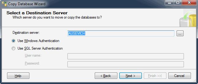 Помощник настройки копирования базы данных. Выбор сервера-приемника
