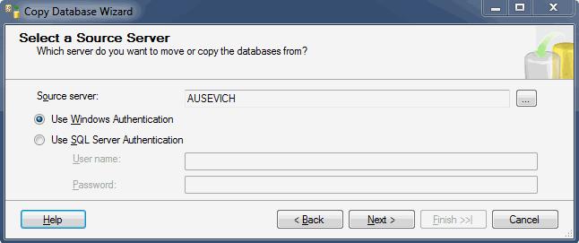 Помощник настройки копирования базы данных. Выбор сервера-источника