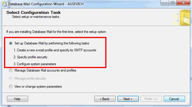 Мастер настройки компонента Database Mail