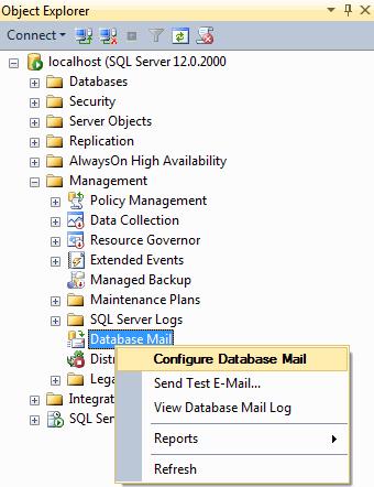 Компонент DatabaseMail в обозревателе объектов