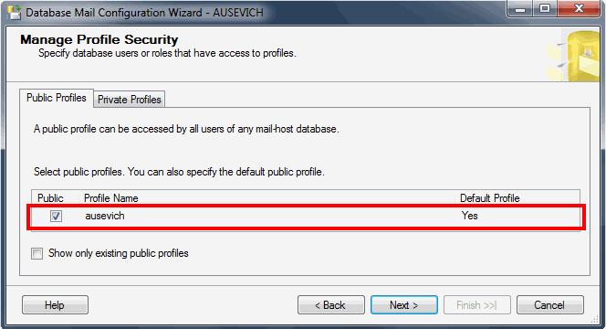 Настройка безопасности профиля Database Mail