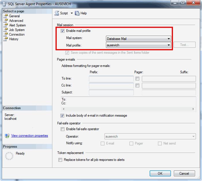 Система предупреждений агента SQL Server