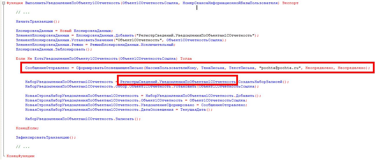 Программный код модуля